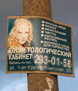interesting_2012091716351413