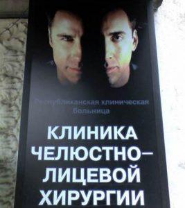 interesting_201209171635145